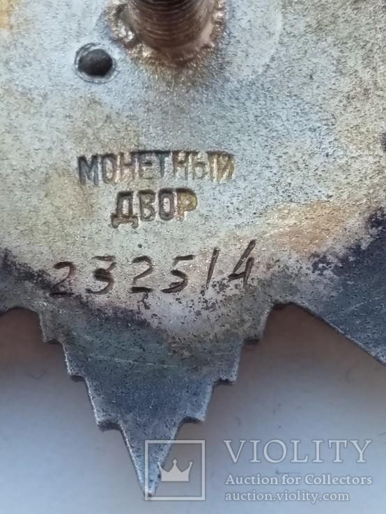 ОВ-2 (232514, гайка серебро), фото №4