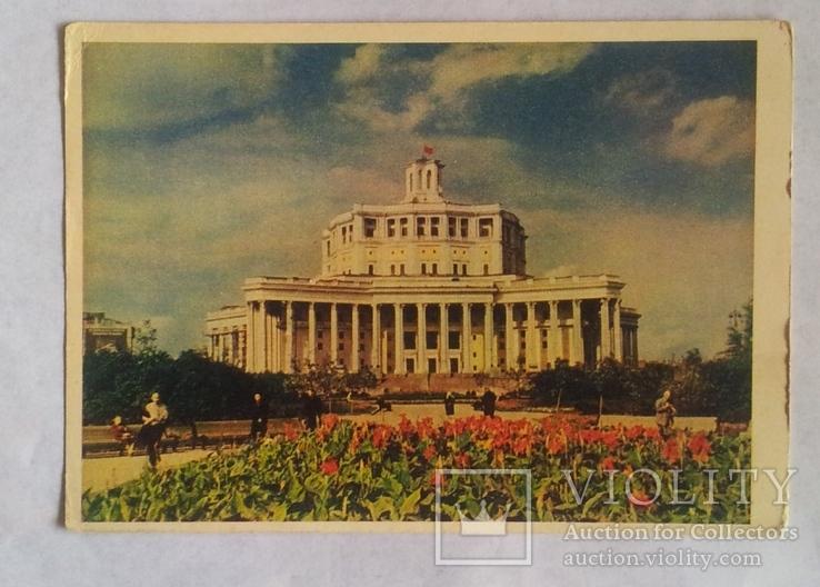 """""""Москва. Центральный Театр Советской Армии"""", 1955г."""