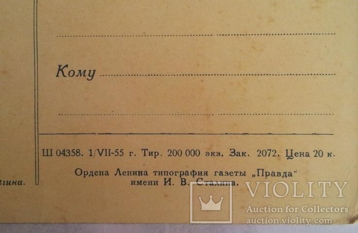 """""""Москва. Центральный Театр Советской Армии"""", 1955г., фото №5"""
