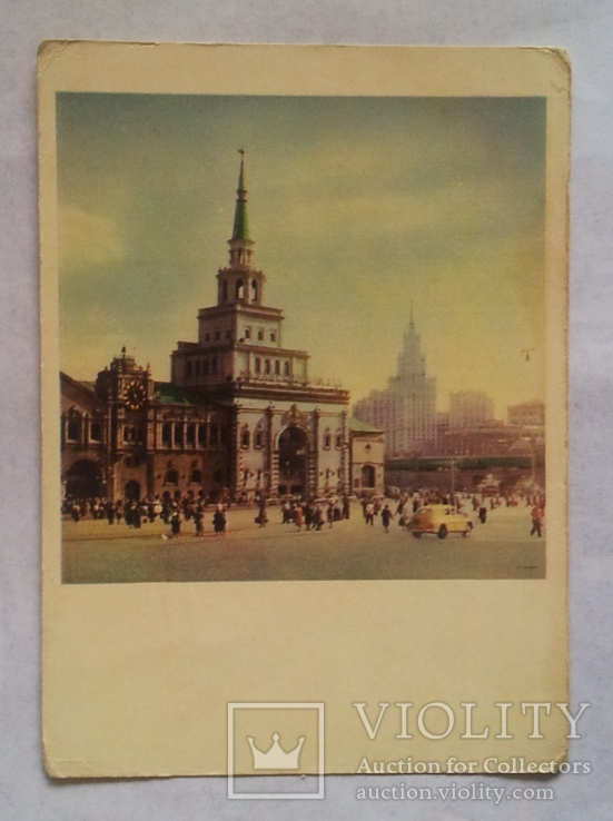 """""""Москва. Казанский вокзал"""", 1955г., фото №2"""