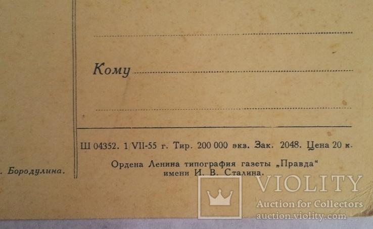 """Москва. Пристань в ЦПКиО им.Горького"", 1955г., фото №5"