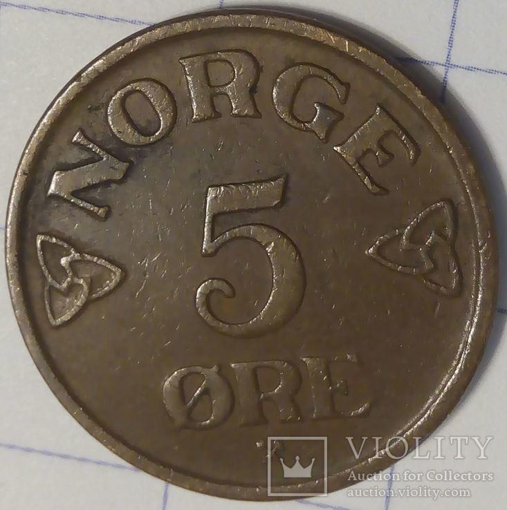 Норвегия 5 оре 1952, фото №3