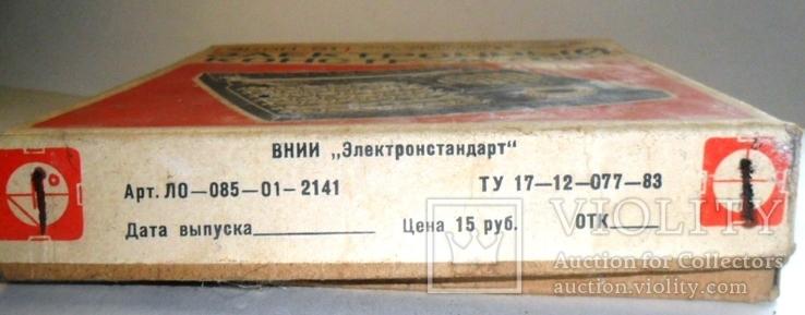 Электронный конструктор.ЭКОН-01.СССР., фото №7