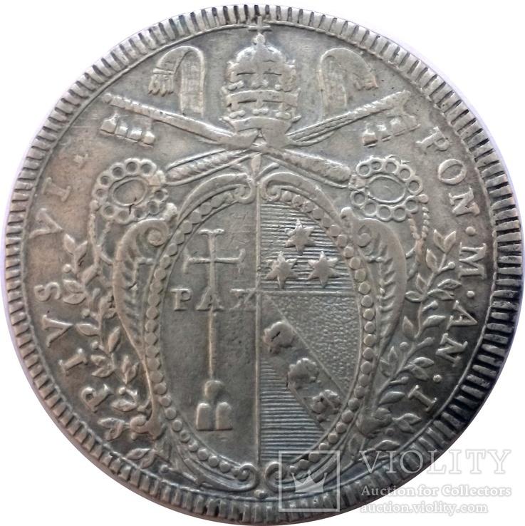 1 скудо 1800 Ватикан, срібло