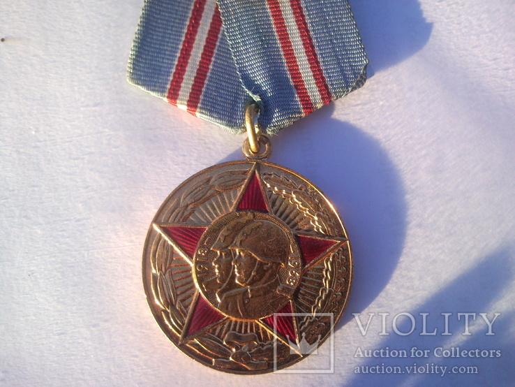 Медаль 50 лет вооруженных сил СССР, фото №2