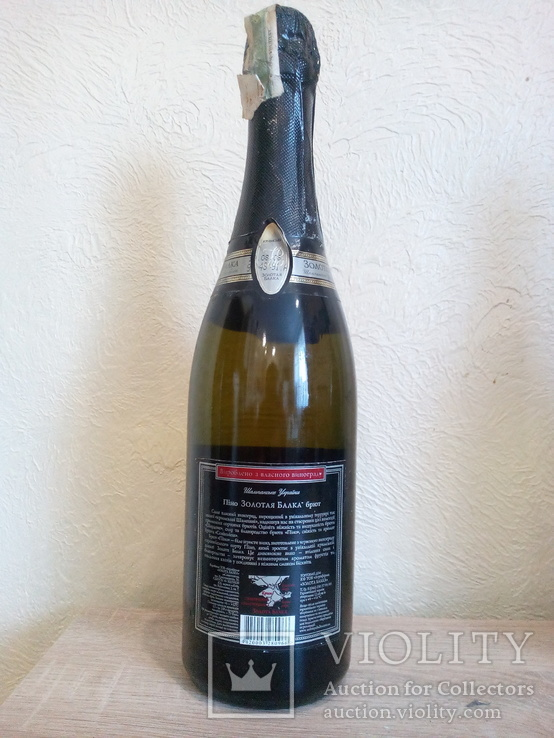Шампанське Брют сортовий Піно Золота Балка Крим Україна, фото №3