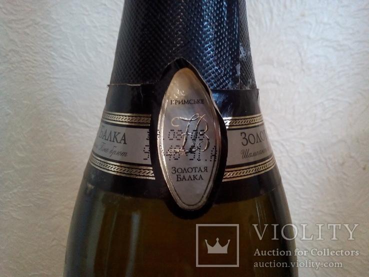 Шампанське Брют сортовий Піно Золота Балка Крим Україна, фото №5