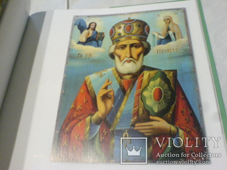 Украинска ікона Слобода Борисівка Ікона, фото №9