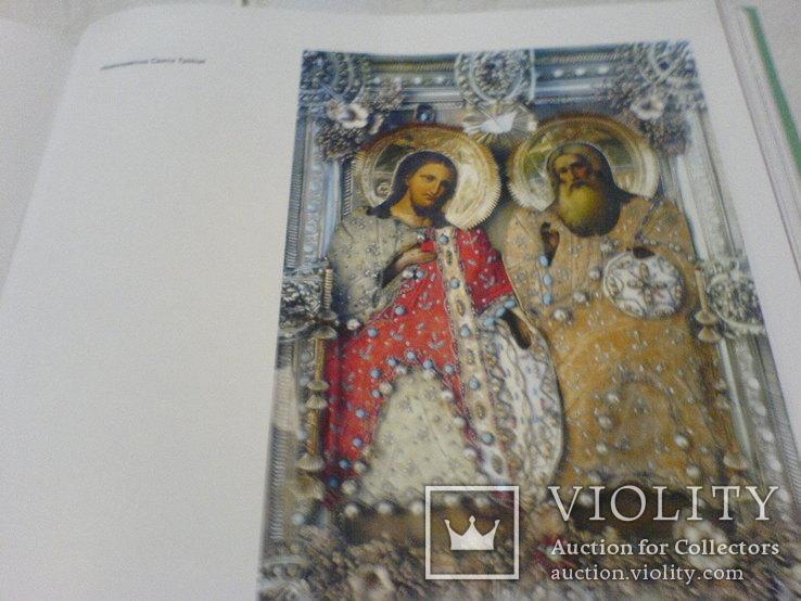 Украинска ікона Слобода Борисівка Ікона, фото №11