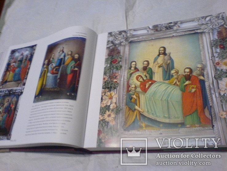 Украинска ікона Слобода Борисівка Ікона, фото №12