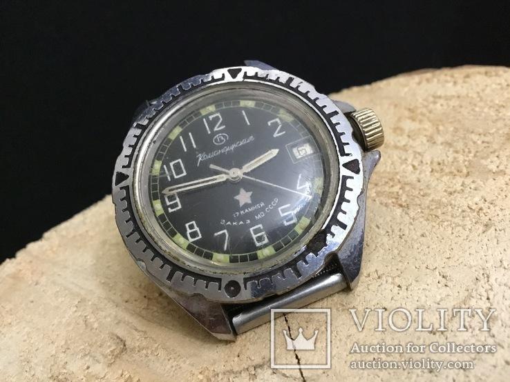 Часы Командирские заказ  МО СССР