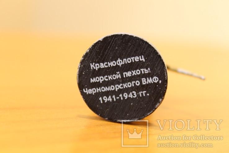 Оловянный солдатик. Краснофлотец морской пехоты Черноморского ВМФ 1941-1943 гг., фото №9