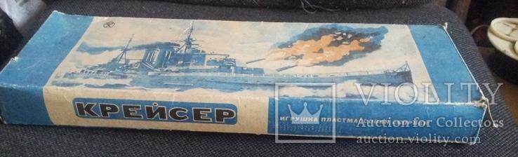 """Модель """"Крейсер Аврора"""". СССР, фото №5"""
