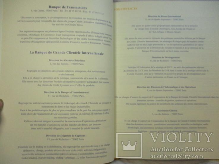 Credit lyonnais 2002, фото №7