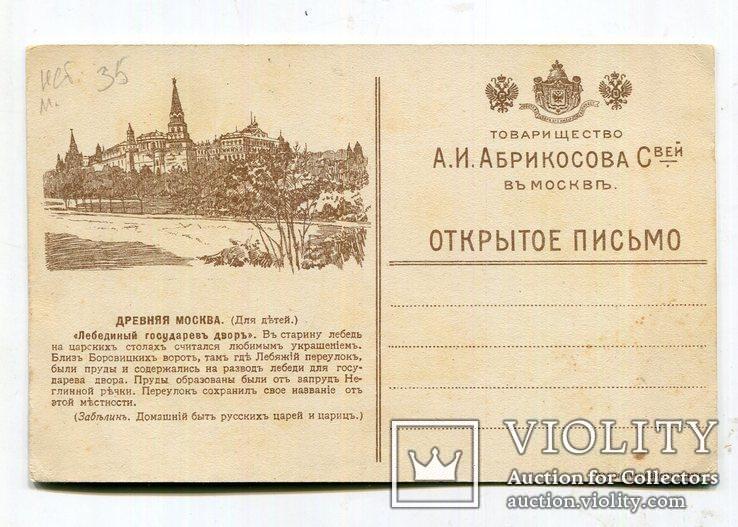 одобрили выбор открытки общество абрикосова установки такого полотна