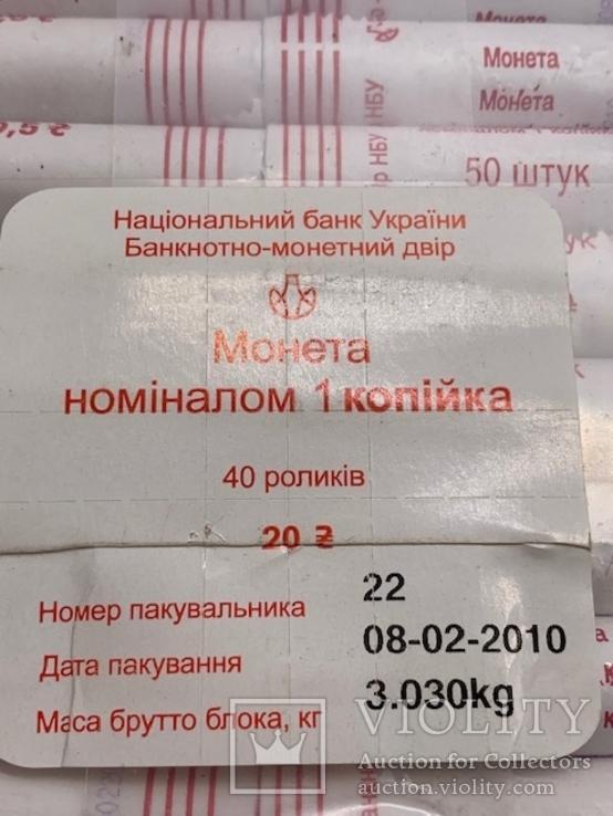 2000 копеек Украины в роллах. 2010 год., фото №6
