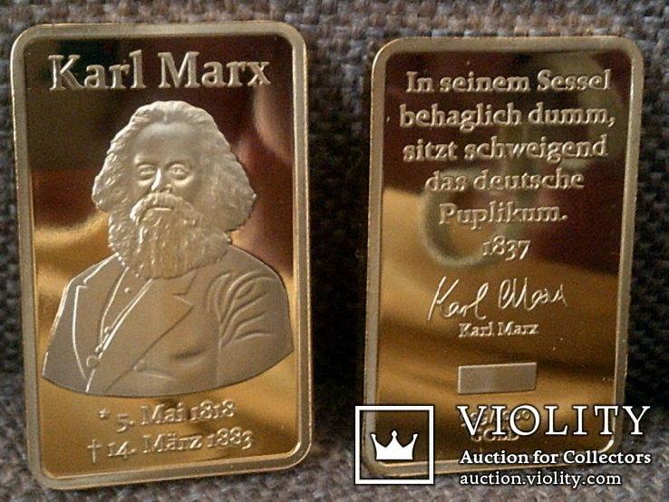Слиток Карл Маркс реплика