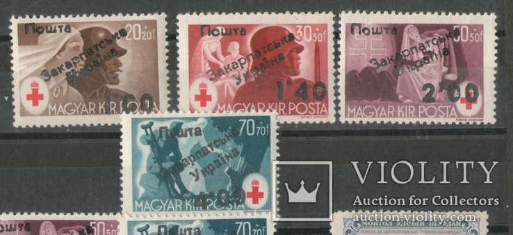 Пошта Закарпатська Україна, 5шт., Лот 1002, фото №2