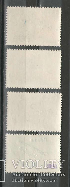 Пошта Закарпатська Україна, 5шт., Лот 1002, фото №3
