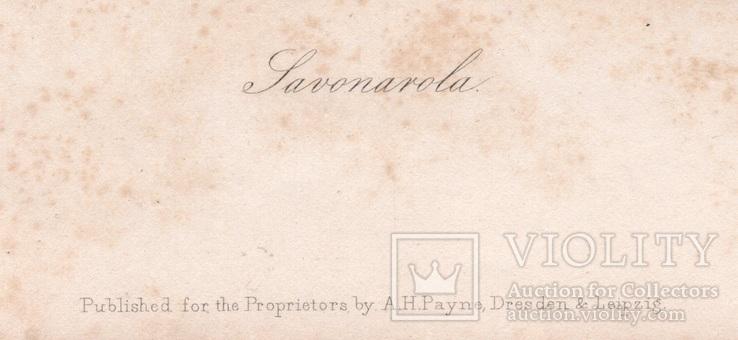 Старинная гравюра. 1860 годa. Савонарола. Пейн. (26,5х19,5см.)., фото №6