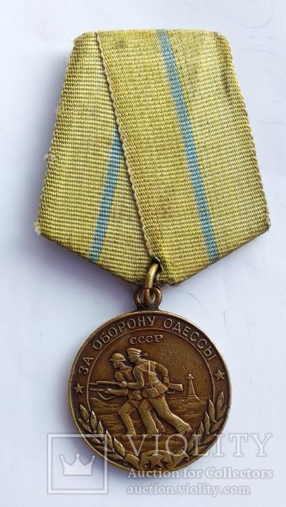 За оборону Одеси (копія)