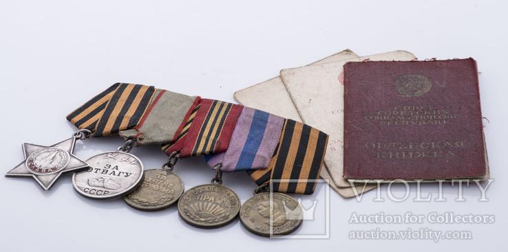 Комплект медалей + документи на одного, фото №3