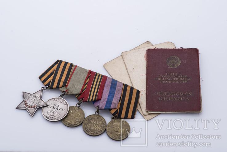 Комплект медалей + документи на одного
