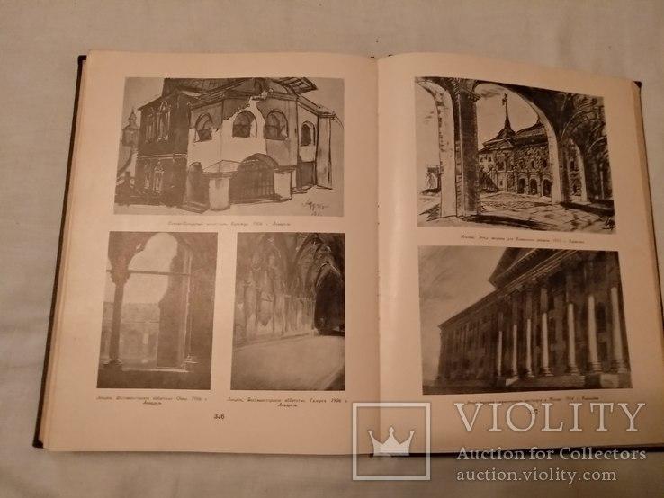 1952 Архитектура академия архитектуры СССР А. Щусев, фото №9