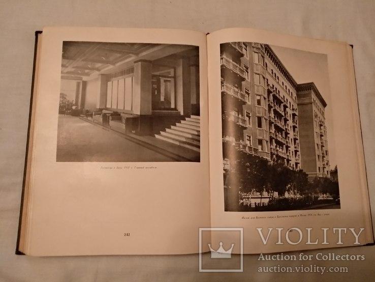 1952 Архитектура академия архитектуры СССР А. Щусев, фото №12