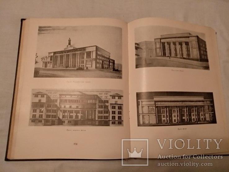 1952 Архитектура академия архитектуры СССР А. Щусев, фото №13
