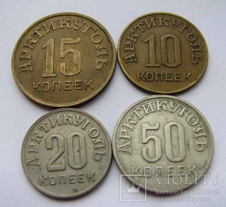Шпицберген  ( комплект из 4-х монет) 1946 . Оригинал.