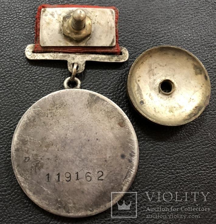 Медаль За отвагу № 119162 (квадро колодка), фото №6