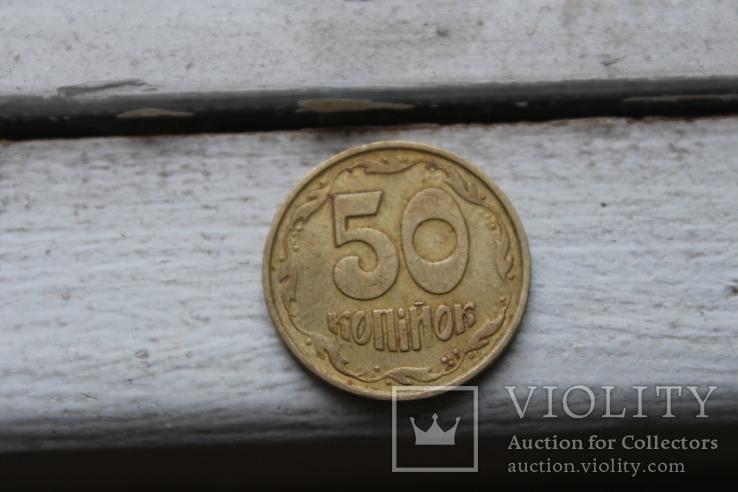 50 копійок 92 року, брак калин та колоска, вага 4,18 грм., фото №3