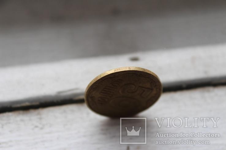 50 копійок 92 року, брак калин та колоска, вага 4,18 грм., фото №5