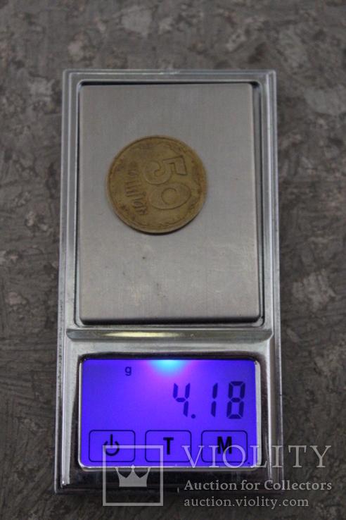 50 копійок 92 року, брак калин та колоска, вага 4,18 грм., фото №9
