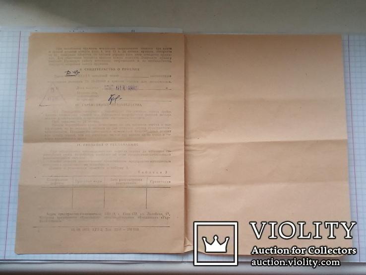 Паспорт на экран диффузивный сворачиваемый, фото №4