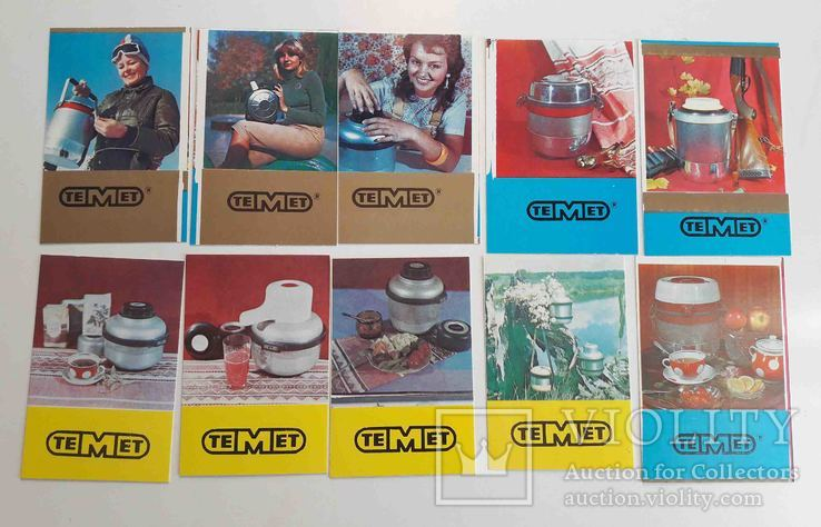"Календарики СССР (реклама ""Темет""), фото №2"
