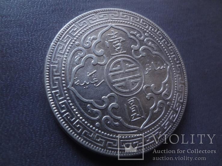1 торговый доллар 1912 Великобритания  серебро  (Ж.3.16)~, фото №5