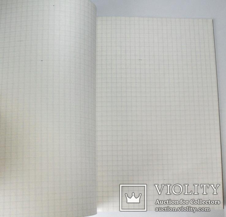 Общая тетрадь 96 листов СССР, фото №5