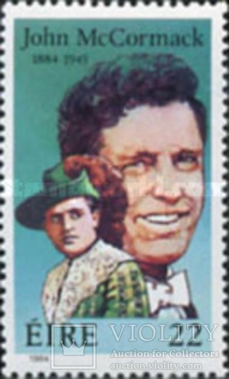 Ирландия 1984 персоналии