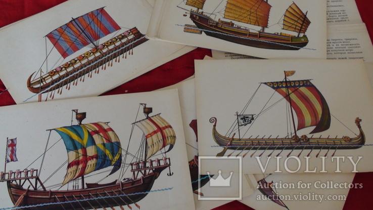 История корабля., фото №4