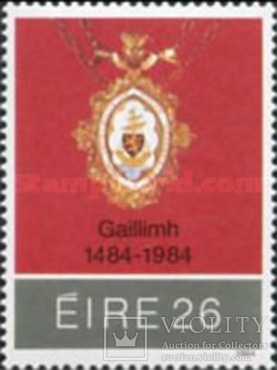 Ирландия 1984
