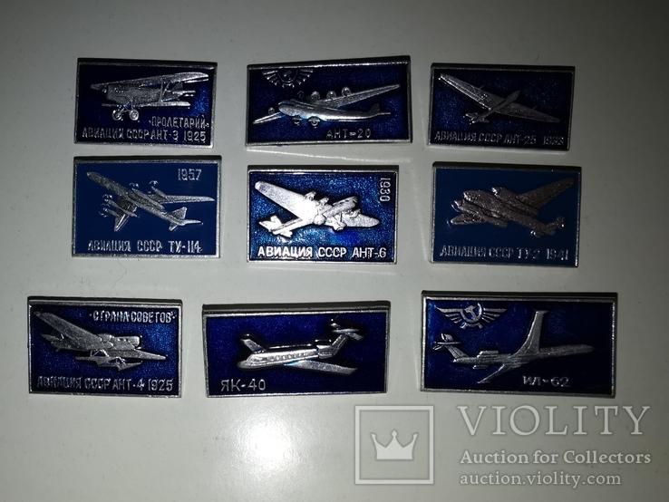 Набор значков авиация #3. 2, фото №2