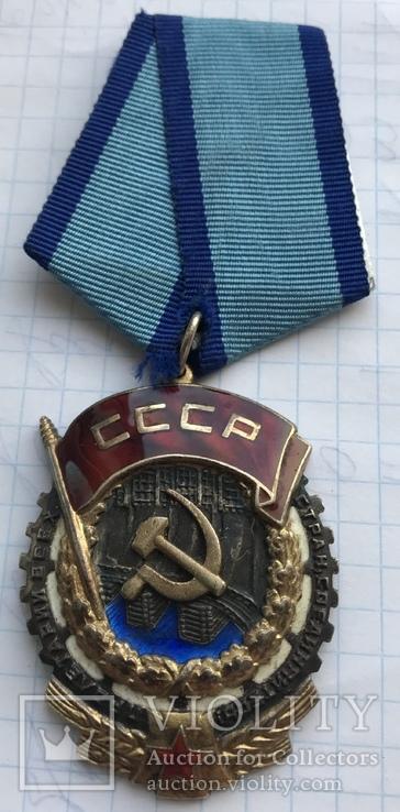 ТКЗ № 48 377
