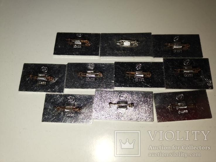 Набор значков авиация #3. 3, фото №3