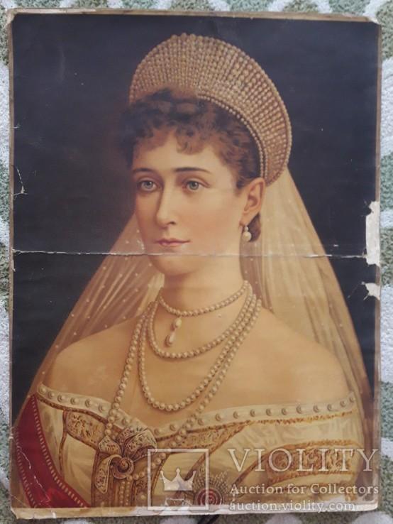 Портрет дружини Миколи другого Александра Федоровна. Репродукция.