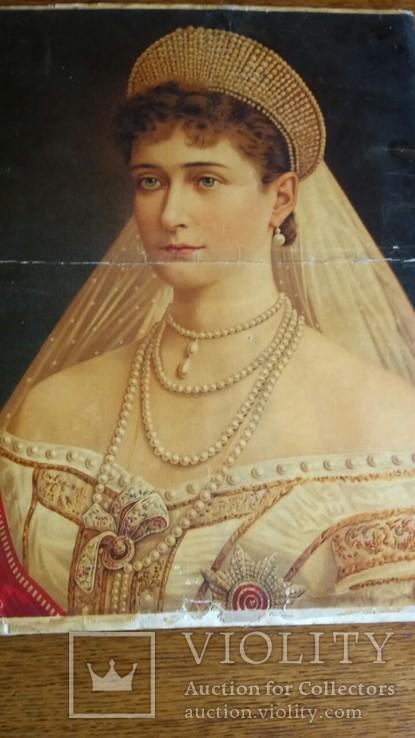 Портрет дружини Миколи другого Александра Федоровна. Репродукция., фото №3