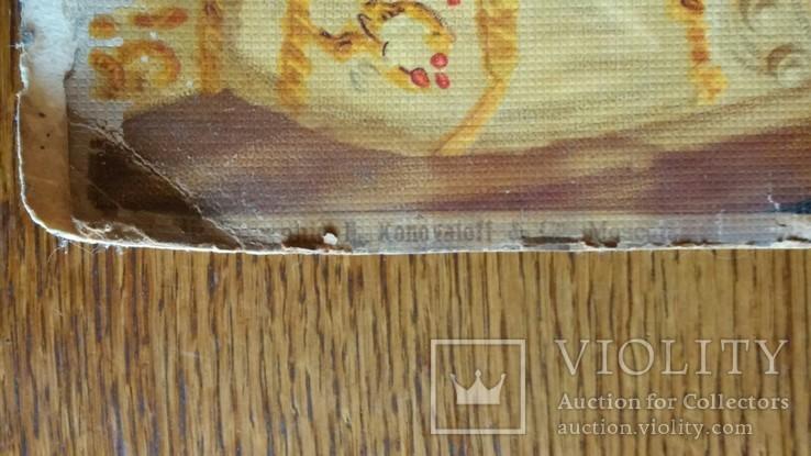 Портрет дружини Миколи другого Александра Федоровна. Репродукция., фото №7