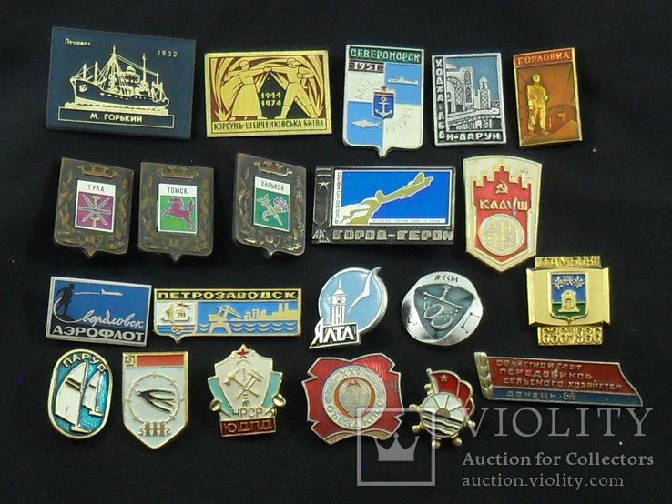Значки на разную тематику 100 шт., фото №7
