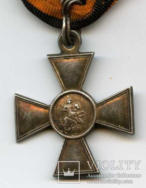 Георгиевский крест 4 степени - родной сбор без вмешательств, фото №3